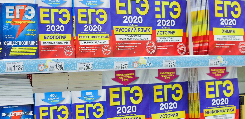 Результаты по большинству предметов ЕГЭ остались на уровне прошлого года